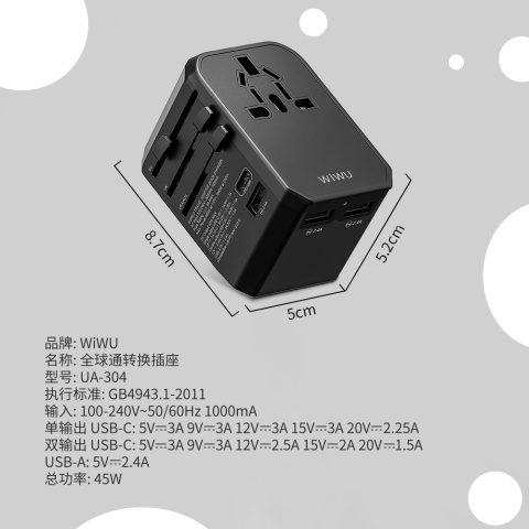 All in One International Fast Charger with 4 USB Ports for iPhone